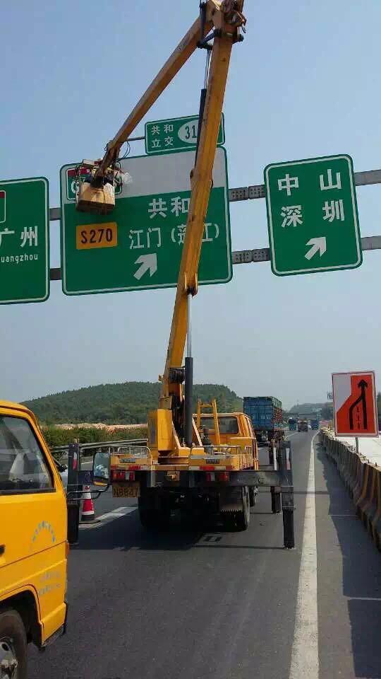 潮州32米高空作业平台租赁