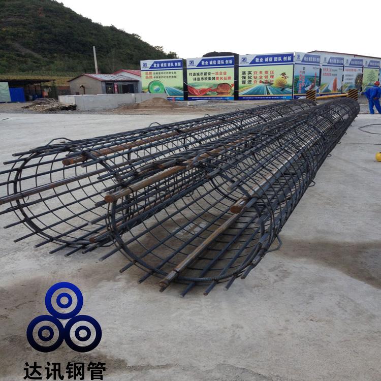 黑龍江大慶沉降板優質廠家