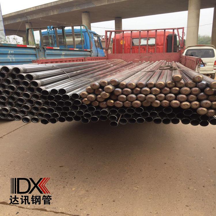 廣東廣州沉降板廠家