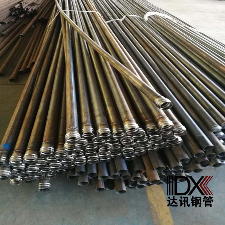 山東沉降板規格 達訊鋼管制造