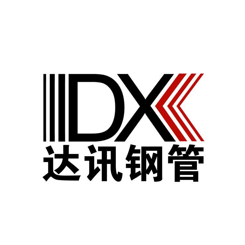 河南新鄉專業生產沉降板優質廠家