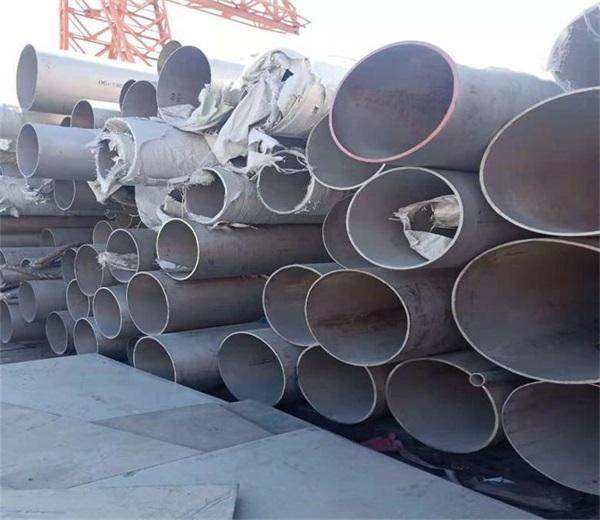 今日牡丹江316L不銹鋼管價格表