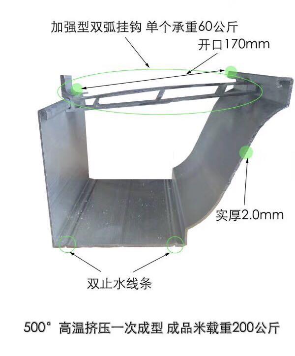 江苏扬州邗江彩铝檐槽批发代理