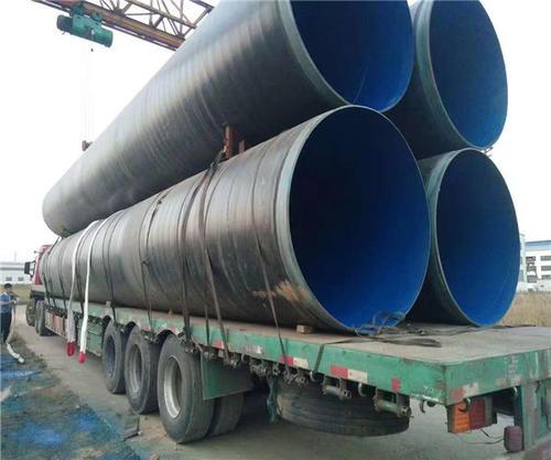 廣東無縫鋼管定制廠低價銷售