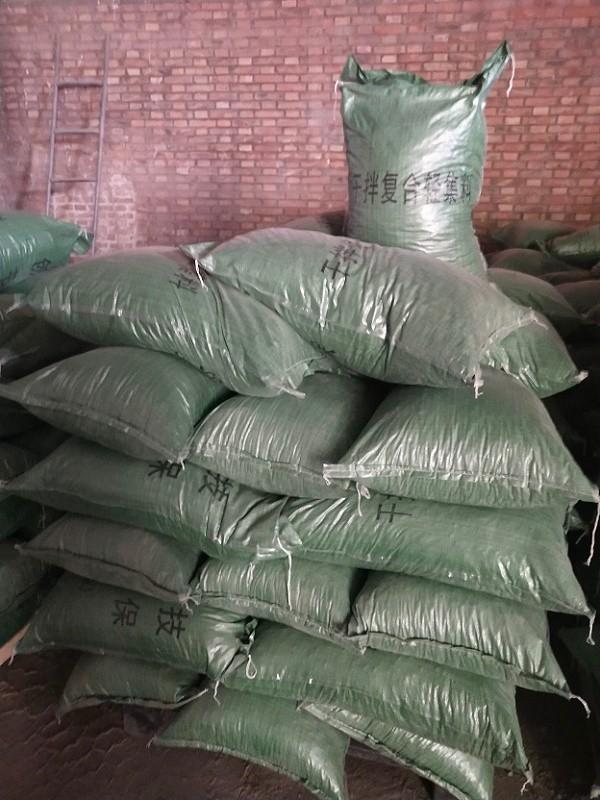 山東干拌復合輕集料混凝土生產廠家