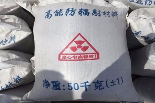 新闻:江苏扬州铅板计算公式dr室电磁辐射防护[股份@有限公司]