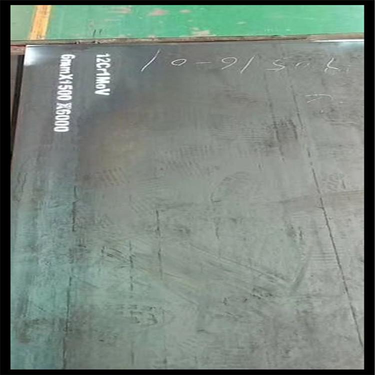 黔西南31CrMoV9鋼材長期供應