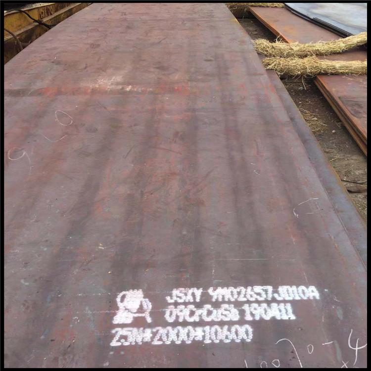 西宁9Cr2MoV材料现货切割
