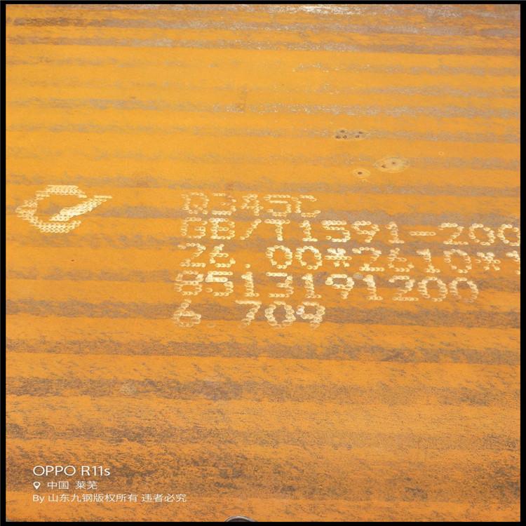 萊蕪7CrSiMnMoV鋼板材料特性