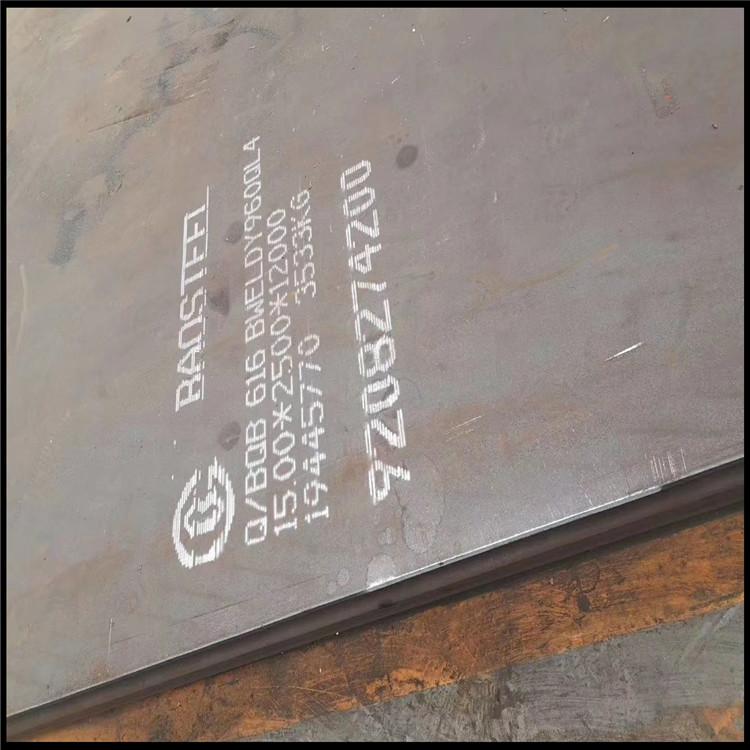 黔南Q355GNH高耐候钢材材料特性