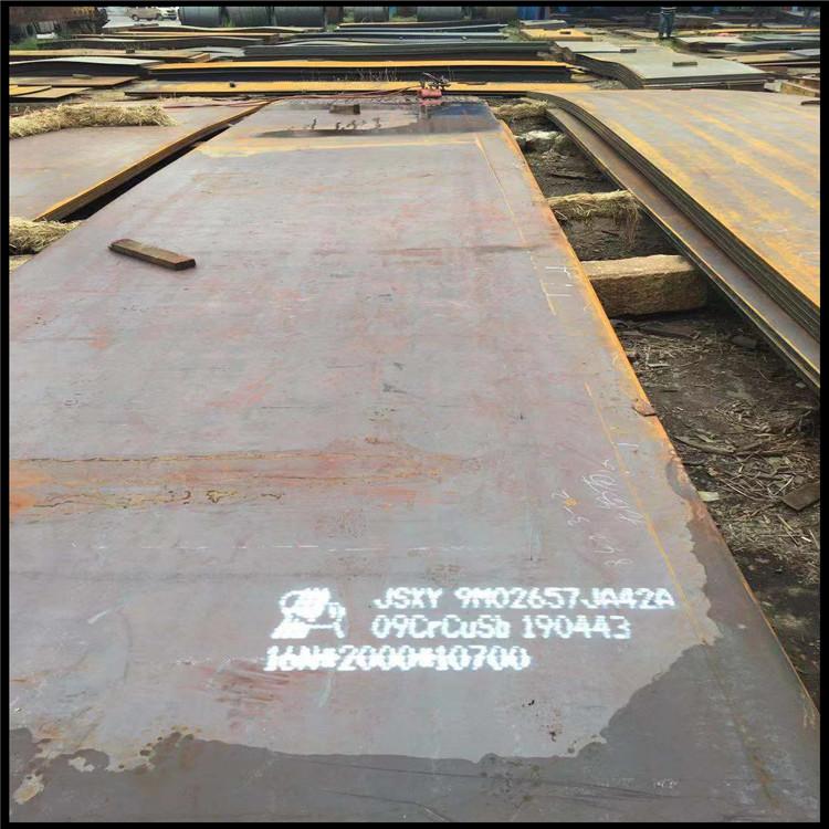 德陽12CrNi3鍛造圓鋼哪個倉庫