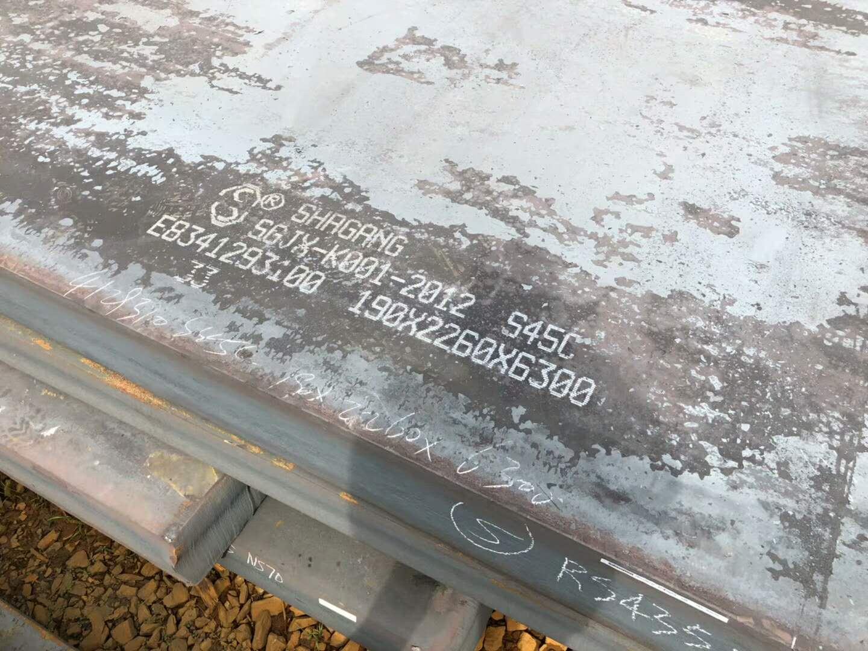 mn13高锰钢板景洪供应商