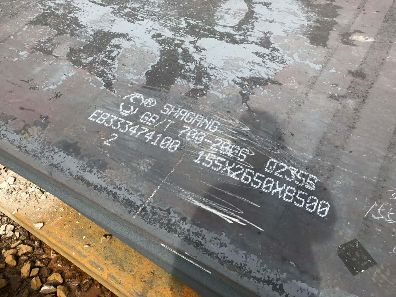 云浮錳13鋼板批發廠商