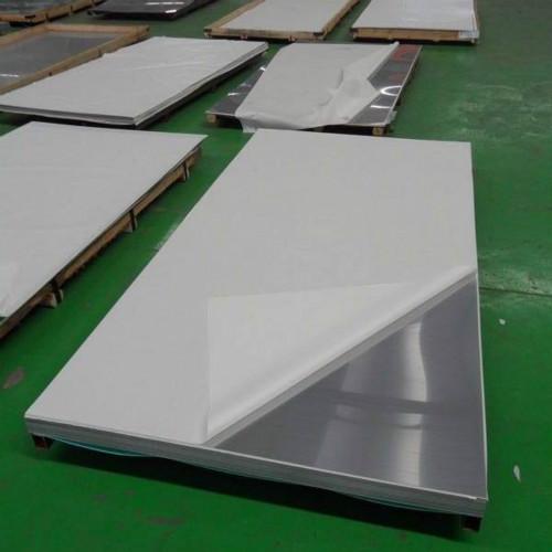 自貢3mm厚不銹鋼板多少錢一噸
