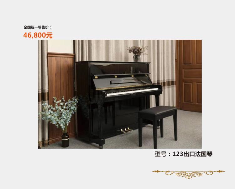江苏宝应瑞信钢琴好琴推荐