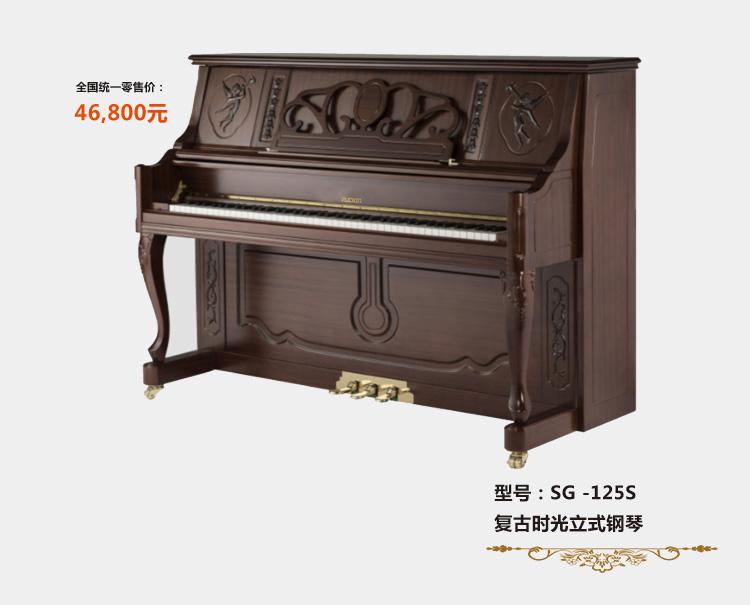四川九龍瑞信鋼琴中國銷售公司