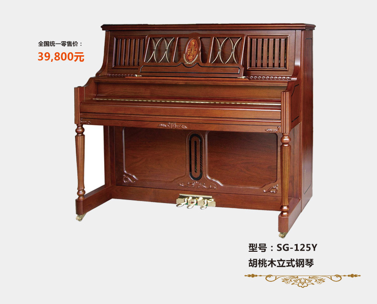 安徽裕安瑞信鋼琴全國招商