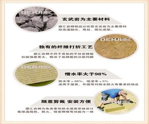扬州屋面保温岩棉板厂家
