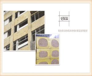 扬州屋面保温岩棉板厂