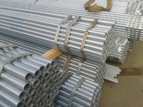 衡水熱鍍鋅鋼管代理銷售