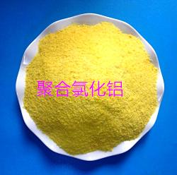 江蘇江寧聚合氯化鋁污水處理必備