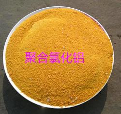韶關高效聚合氯化鋁采購