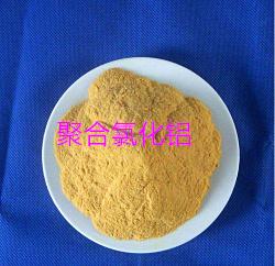 柳州pac聚合氯化鋁采購