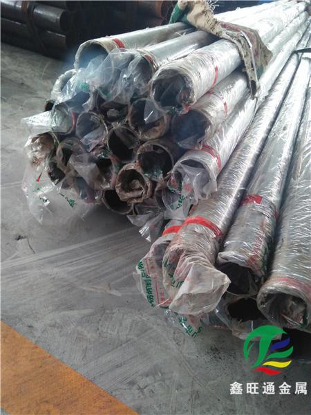 舟山不銹鋼碳素鋼復合管顏色可定制