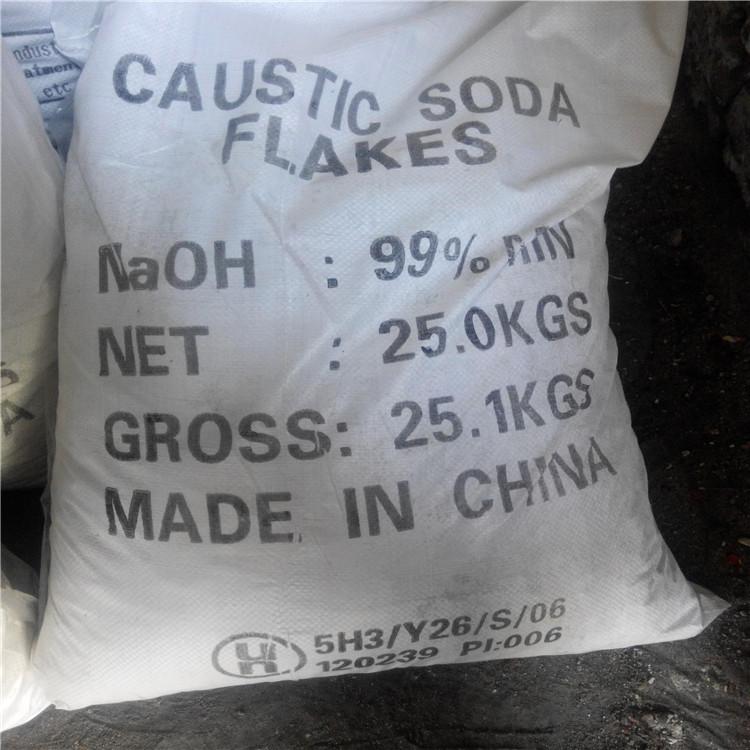 潍坊国标片碱低价销售