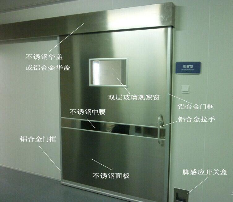 东莞防辐射硫酸钡+X射线防护硫酸钡厂家
