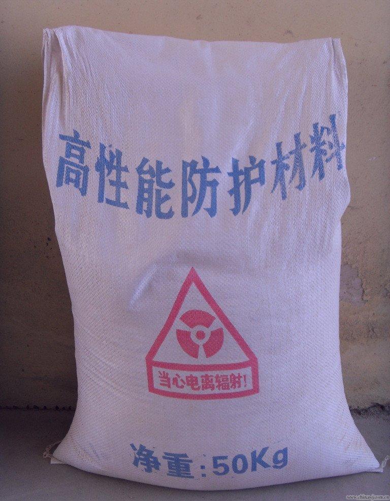 东莞防辐射硫酸钡、防护硫酸钡厂家
