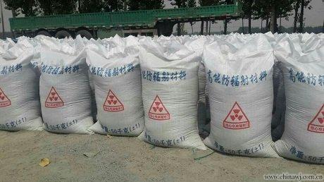 伊犁墻體防輻射硫酸鋇砂廠家