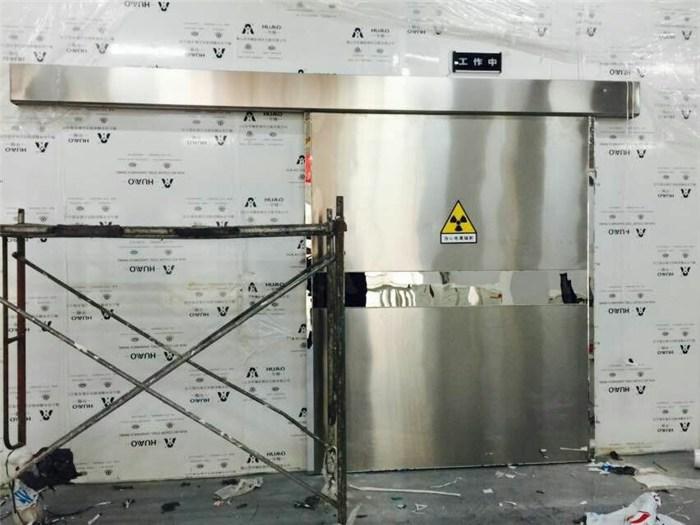 新疆DR室防護材料廠家-口腔防護材料生產廠家