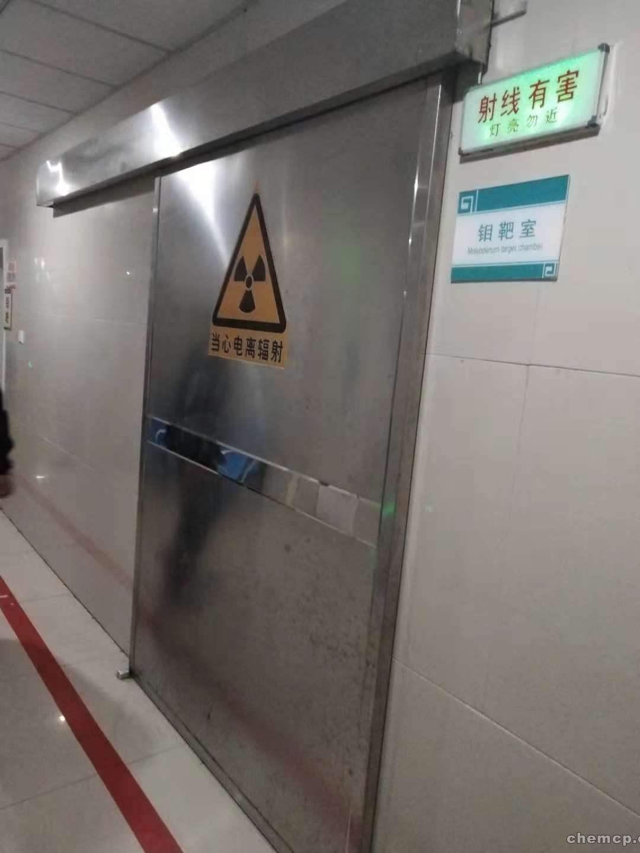 烏魯木齊防輻射鉛板價格