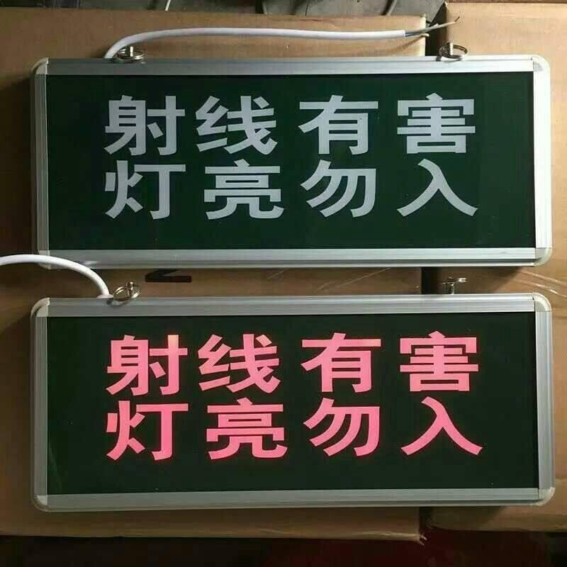 东莞X射线防护铅板、防辐射铅板生产厂家
