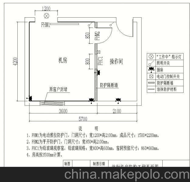 扬州防辐射铅门《防护门》厂家