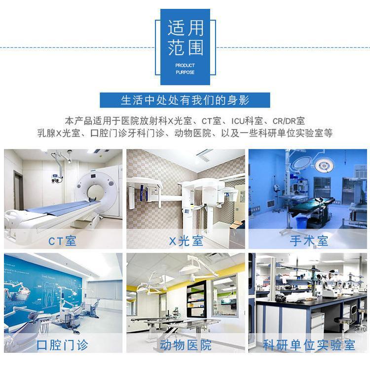 果洛DR室防護材料廠家-口腔防護材料生產廠家