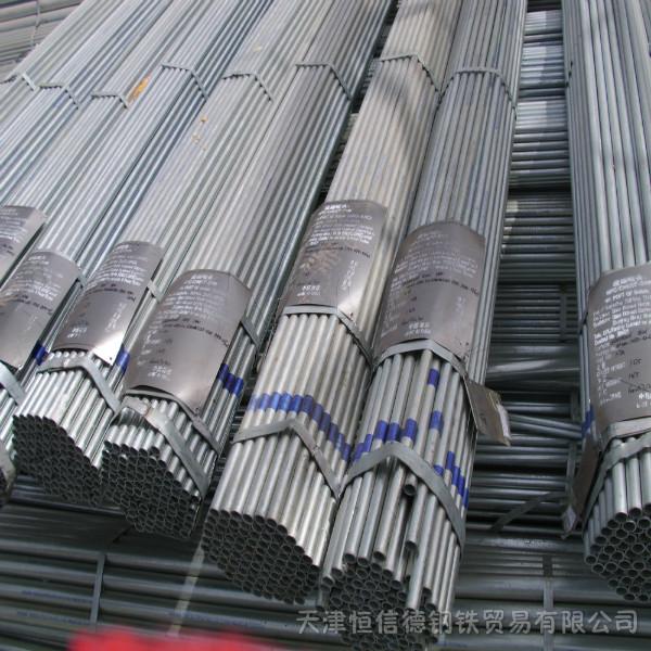 衢州Q235B熱鍍鋅扁鋼實力雄厚