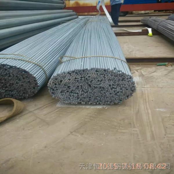 青島Q235B熱鍍鋅圓鋼供應商