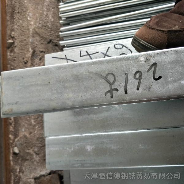 晋中2.0毫米热镀锌花纹板@来电咨询