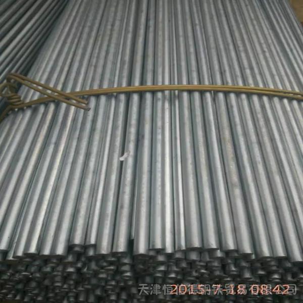安徽Q235B鍍鋅橢圓管@鋅層高