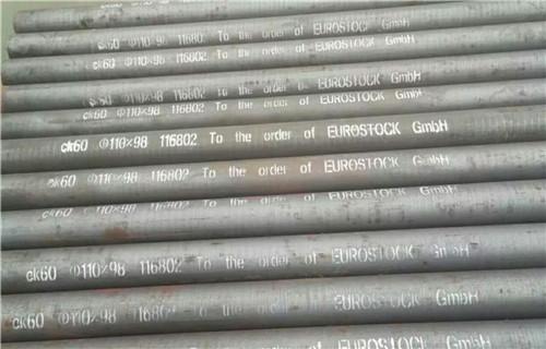 銅川蒸汽壓力管道無縫鋼管可定尺
