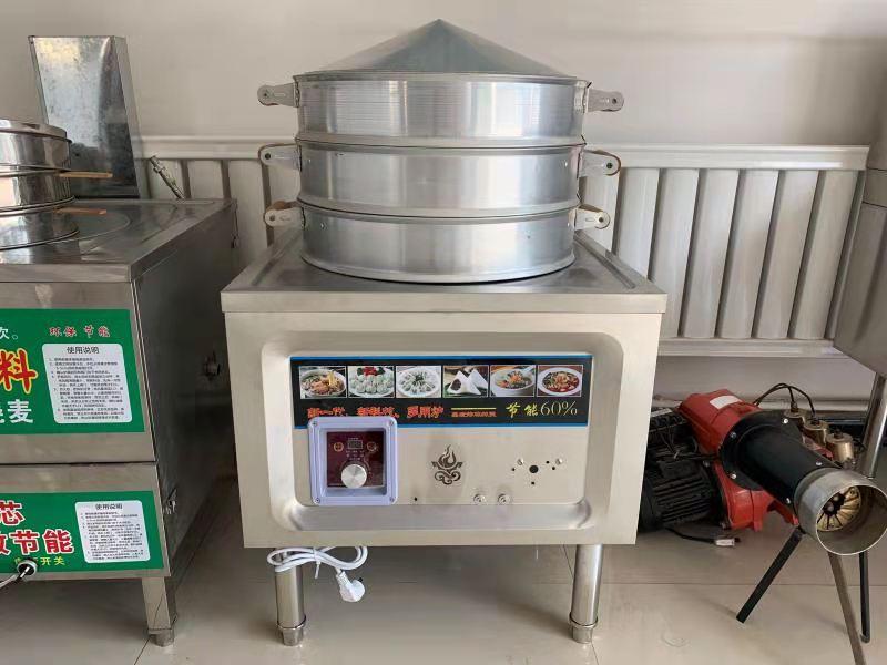 汕頭廚房植物油燃料技術勾兌不含甲醇