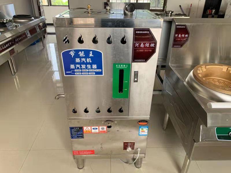 鄂州自吸植物油燃料灶具技術勾兌教程