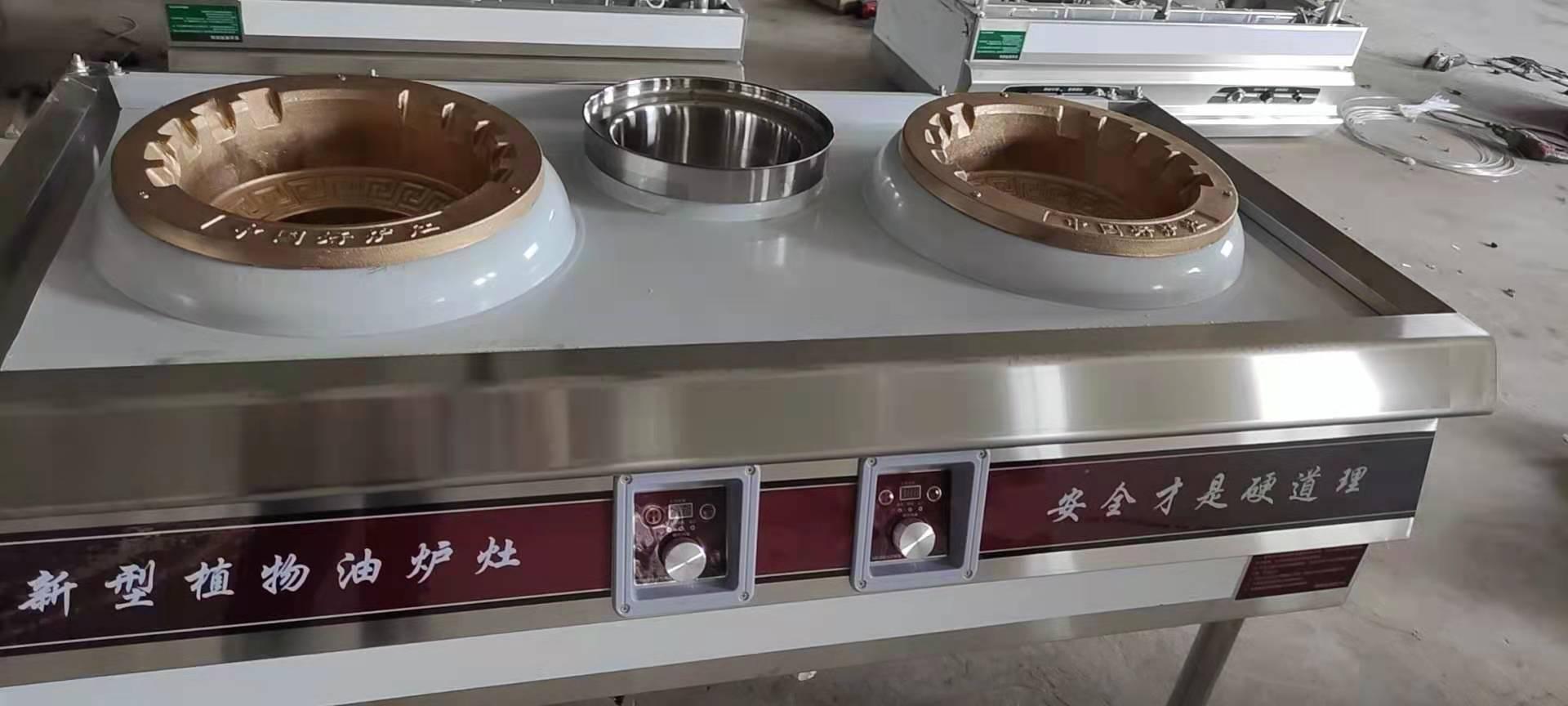 定西靜音植物油燃料灶具技術配方熱值高