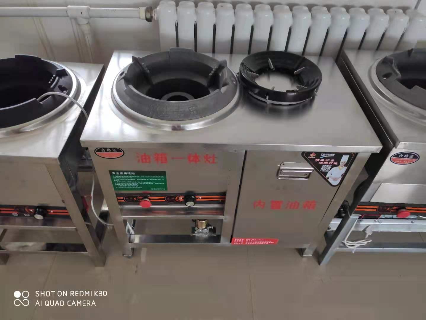 廣元電噴植物油燃料灶具不含甲醇配方總匯