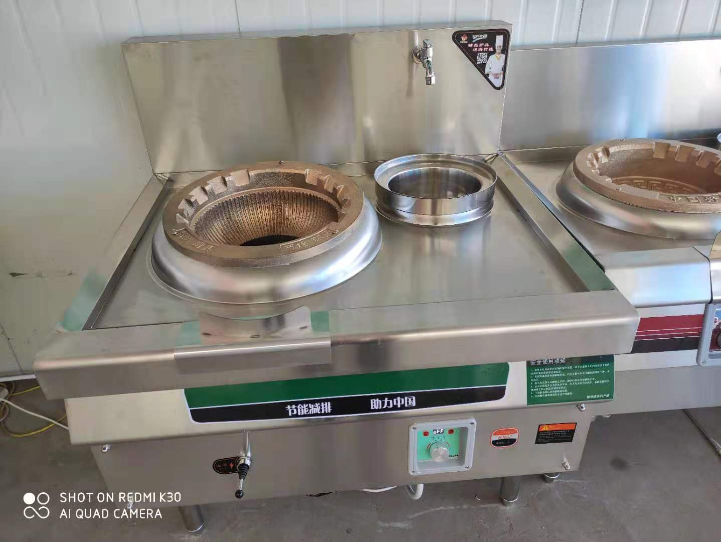 欽州無音植物油燃料灶具配方不含醇技術