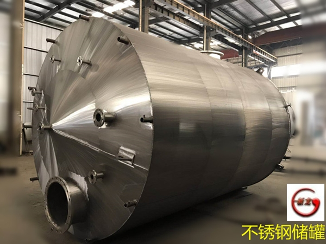 东莞氯甲醚储罐技术进步非二手设备