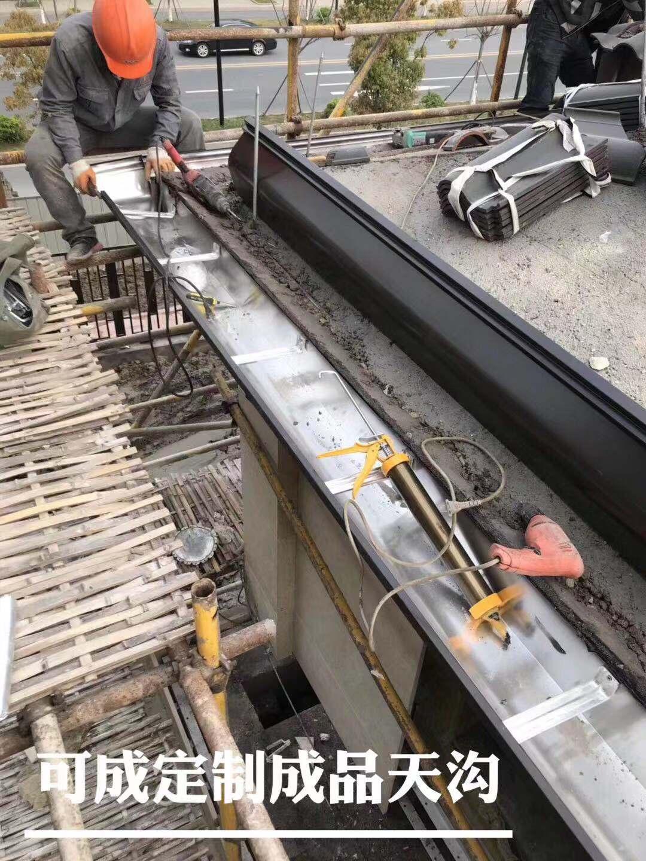 江陰市成品彩鋁雨水槽廠家規格