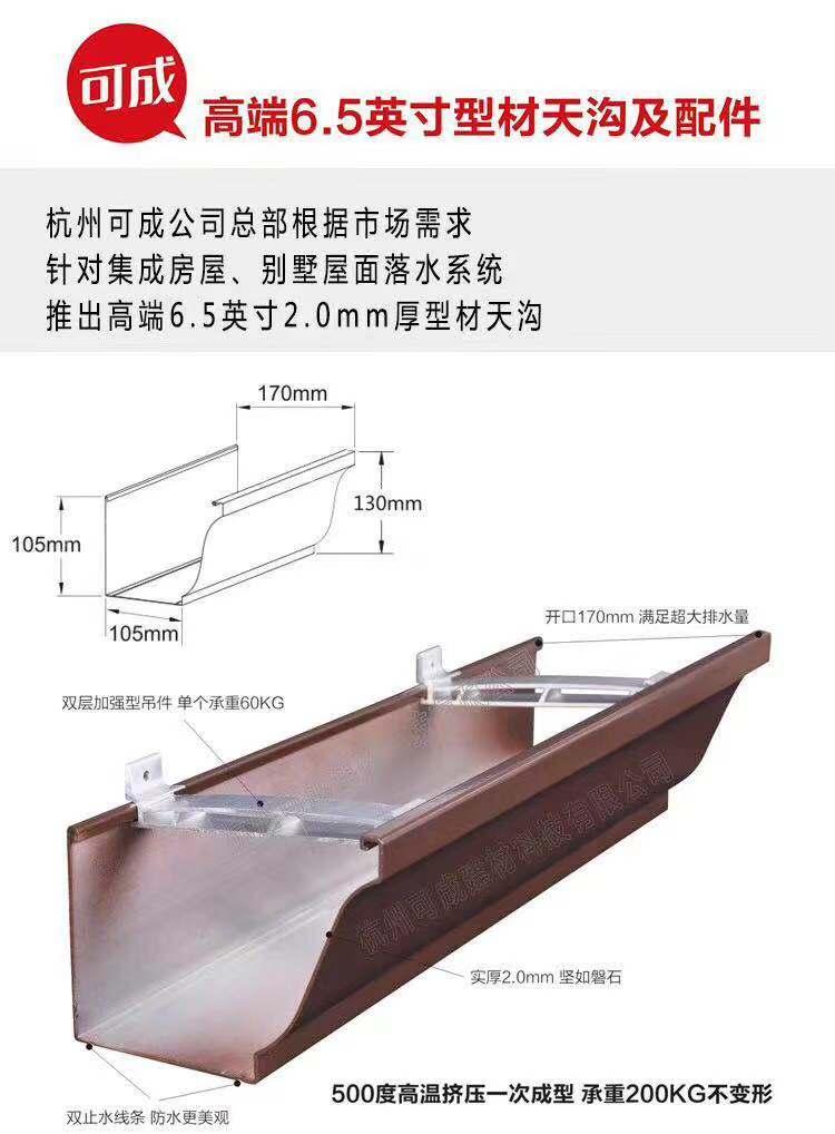 西和縣彩鋁方形雨水管生產定制